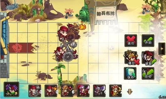 对于策略游戏攻略还是第一次玩